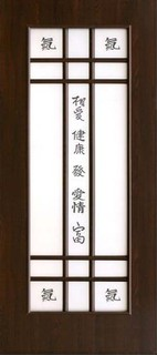 Межкомнатные ламинированные двери 20-14 Эко (венге)