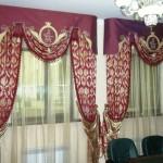Современные шторы для зала