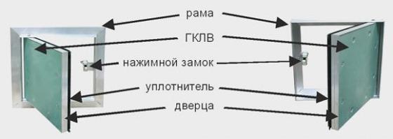 33ba2f492669ffd7f5cff1859fa2351f